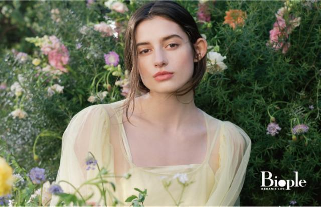 Biople by Cosmekitchen(ビープル バイ コスメキッチン) エキエ広島店の画像・写真