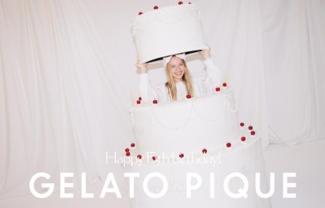gelato pique(ジェラート ピケ) 広島パルコ店の画像・写真